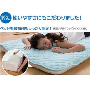 接触冷感ナイスクール素材使用アウトラスト(R)快適快眠クール敷パッド セミダブル ライトピンク