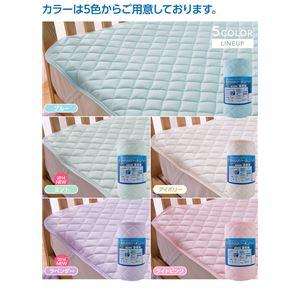 接触冷感ナイスクール素材使用アウトラスト(R)快適快眠クール敷パッド ダブル ラベンダー