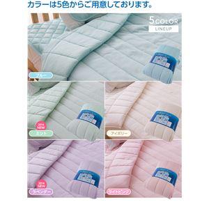 接触冷感ナイスクール素材使用アウトラスト(R)快適快眠クールケット シングル ブルー