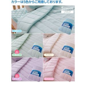 接触冷感ナイスクール素材使用アウトラスト(R)快適快眠クールケット シングル アイボリー