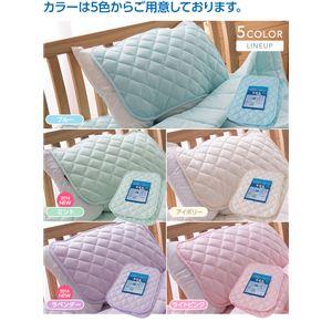 接触冷感ナイスクール素材使用アウトラスト(R)快適快眠クール枕パッド 同色2枚組 ライトピンク