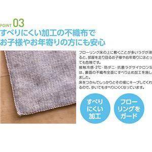 接触冷感-2℃ 涼感ラグ サイクロンS(防ダニ・抗菌・接触冷感機能付) 190×190cm ベージュ