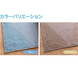 接触冷感-2℃ 涼感ラグ アイスベルク(防ダニ・抗菌・接触冷感・手洗い可) 190×240cm ブルー