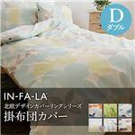 IN-FA-LA 北欧デザインカバーリングシリーズ(TEIJA BRUHN)FOREST 掛け布団カバー ダブル グリーン
