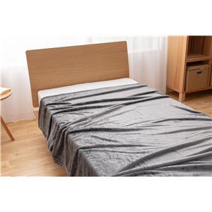 mofua プレミアムマイクロファイバー毛布 セミダブル グレー