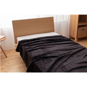 mofua プレミアムマイクロファイバー毛布 ダブル ブラック