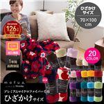 mofua プレミアムマイクロファイバー毛布 クォーター ドット柄ブラウン