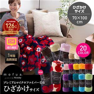 mofua プレミアムマイクロファイバー毛布 クォーター 花柄アイボリー