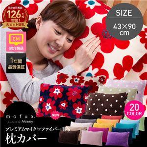mofua プレミアムマイクロファイバー枕カバー 43×90cm 花柄ネイビー