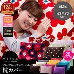 mofua プレミアムマイクロファイバー枕カバー 花柄ネイビー