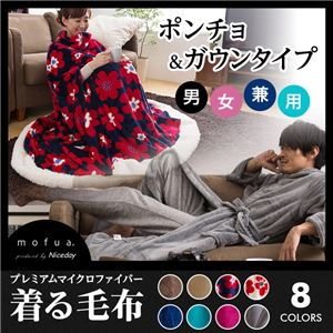 mofua プレミアムマイクロファイバー着る毛布(ガウンタイプ) 花柄 着丈150cm ネイビー - 拡大画像