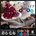 mofua プレミマムマイクロファイバー着る毛布(ポンチョタイプ) 花柄 着丈110cm アイボリー