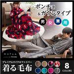 mofua プレミマムマイクロファイバー着る毛布(ポンチョタイプ) 花柄 着丈110cm ネイビー