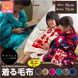 mofua プレミアムマイクロファイバー着る毛布(ポンチョタイプ) 花柄 着丈73cm ネイビー - 拡大画像