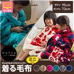 mofua プレミマムマイクロファイバー着る毛布(ポンチョタイプ) 花柄 着丈73cm ネイビー