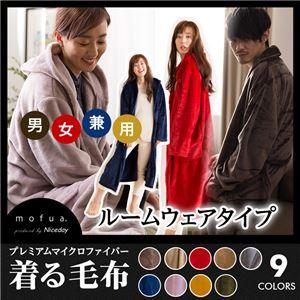 mofua プレミアムマイクロファイバー着る毛布 フード付 (ルームウェア) 着丈110cm オリーブブラウン - 拡大画像