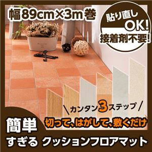 簡単すぎるクッションフロアマット 幅89cm×長さ3m巻 オークホワイト - 拡大画像