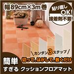 簡単すぎるクッションフロアマット 幅89cm×長さ3m巻 オークホワイト