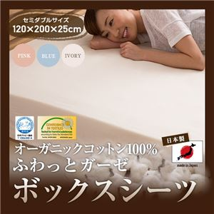 日本製 オーガニックコットン100% ふわっと...の関連商品6