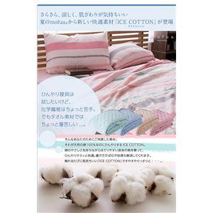 mofua(natural) 綿100% ICECOTTON 涼感敷パッド シングル ピンク