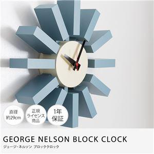 GEORGE NELSON BLOCK CLOCK ジョージ・ネルソン ブロッククロック