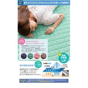 mofua cool 接触冷感素材・アウトラストクール敷パッド(抗菌防臭・防ダニわた使用) セミダブル ブルー
