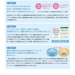 mofua cool 接触冷感素材・アウトラストクール敷パッド(抗菌防臭・防ダニわた使用) セミダブル ピンク