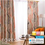 窓を飾るカーテン(デザインとサイズが選べる8000パターン)インファラ FOREST(フォレスト) 遮光2級 遮熱 保温 (AL) 幅150cm×丈180cm(2枚組) オレンジ