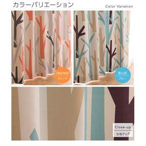 窓を飾るカーテン インファラ FOREST(フ...の紹介画像2