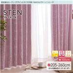 窓を飾るカーテン(デザインとサイズが選べる8000パターン)インファラ STEN(ステン) 遮光1級 遮熱 保温 (HZ) 幅100cm×丈250cm(2枚組) ベージュ