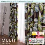 窓を飾るカーテン(デザインとサイズが選べる8000パターン)インファラ MULTI(マルチ) 遮光1級 遮熱 保温 (HZ) 幅100cm×丈250cm(2枚組) グリーン