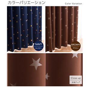 窓を飾るカーテン キッズ 子供部屋 STARL...の紹介画像2