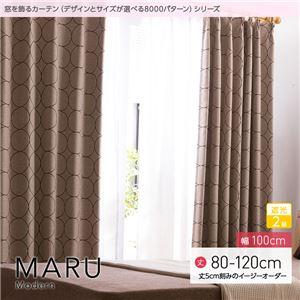 窓を飾るカーテン モダン MARU(マル) 遮...の関連商品1