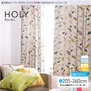 窓を飾るカーテン(デザインとサイズが選べる8000パターン)北欧デザイン HOLY(ホリー) 遮光2級 形態安定 (AL) 幅150cm×丈215cm(2枚組) グリーン
