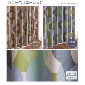 おしゃれな部屋作りに 窓を飾るカーテン(デザインとサイズが選べる8000パターン)北欧デザイン URBAN(アーバン) 遮光2級 形態安定 (AL) 幅100cm×丈180cm(2枚組) ブルー