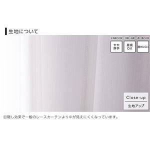 窓を飾るカーテン UGI 紫外線約92%カット...の紹介画像4