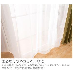 窓を飾るカーテン POWDER 防炎ミラーレー...の紹介画像2