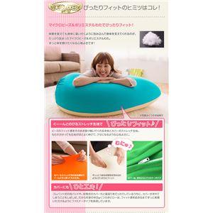 天使の休日 くつろぎピロー(枕) マンダリンオレンジ 日本製