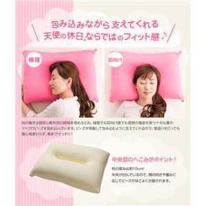 天使の休日 くつろぎピロー(枕) ダークブラウン 日本製