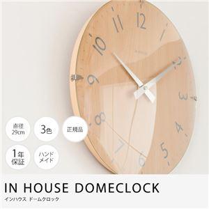 IN HOUSE DOMECLOCK インハウスドームクロック ホワイト