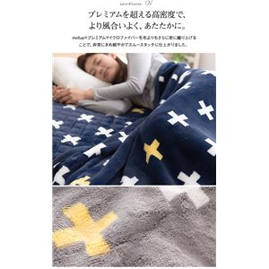 【敷きパッド単品】mofua プレミアムマイクロファイバー敷きパッドplus クロス柄 ダブル ネイビー