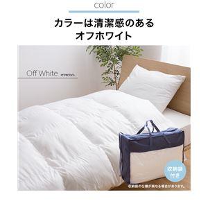 ふっくらさにこだわった洗える掛け布団 シングル オフホワイト