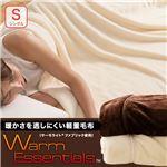 WARM ESSENTIALS(TM)暖かさを逃しにくい軽量毛布 シングル ブラウンの画像