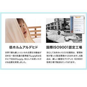 OFUTON LIFE fuuka 布団3点セット セミダブル オフホワイト