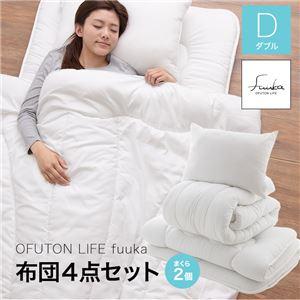 OFUTON LIFE fuuka 布団4点セット ダブル オフホワイト - 拡大画像