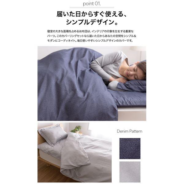 OFUTON LIFE fuuka 布団カバー3点セット/チェック シングル ベージュ