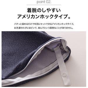 OFUTON LIFE fuuka 布団カバー4点セット/デニム調 ダブル デニムブルー