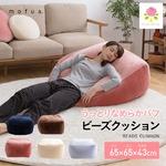 mofua うっとりなめらかパフ ビーズクッション 65×65×43cm  ピンク