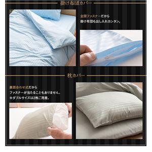 ホテルタイプ 布団カバー3点セット (ベッド用...の紹介画像6