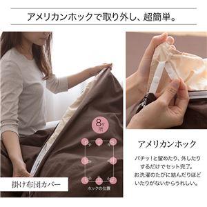 綿100%布団カバー4点セット(ベッド用) ダブルロング アイボリー